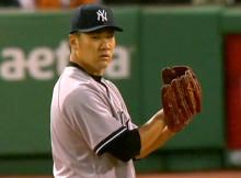 Masahiro Tanaka, Yankees de Nueva York