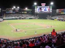 El estadio BBVA Bancomer, parque de los Tomateros de Culiacán inaugurado en octubre de 2015